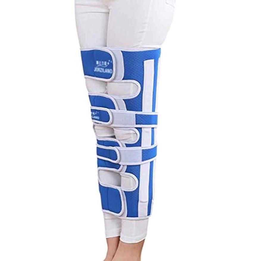 O脚 矯正ベルト 姿勢矯正 膝弓矯正用ベルト X脚 矯正 内反膝矯正 美脚サポート 矯正用包帯
