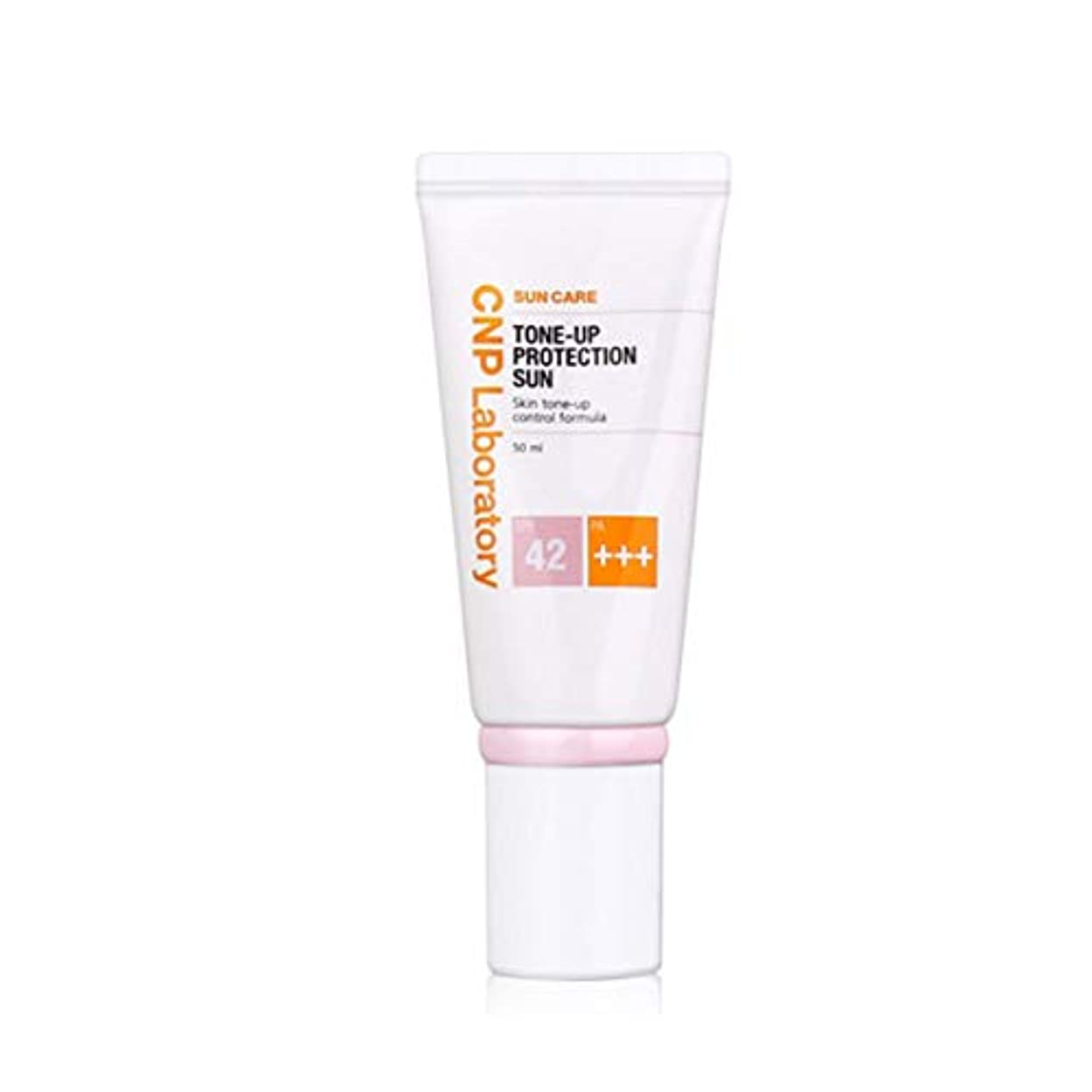 振り返るチャート噴火CNPトンオププロテクションサン?クリーム紫外線遮断剤 (SPF42 / PA+++) 50ml、CNP Tone-up Protection Sun Cream (SPF42 / PA+++) 50ml [並行輸入品]