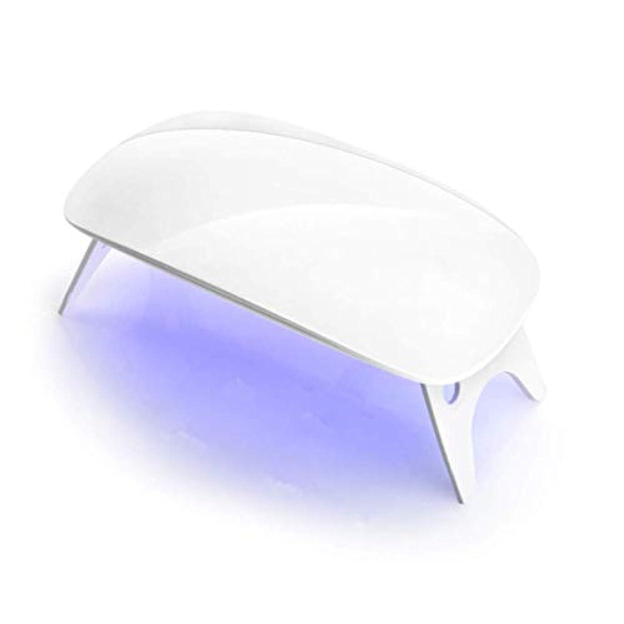 繕う小石建築LEDネイルドライヤー UVライト 折りたたみ式 設定可能 タイマホワイト