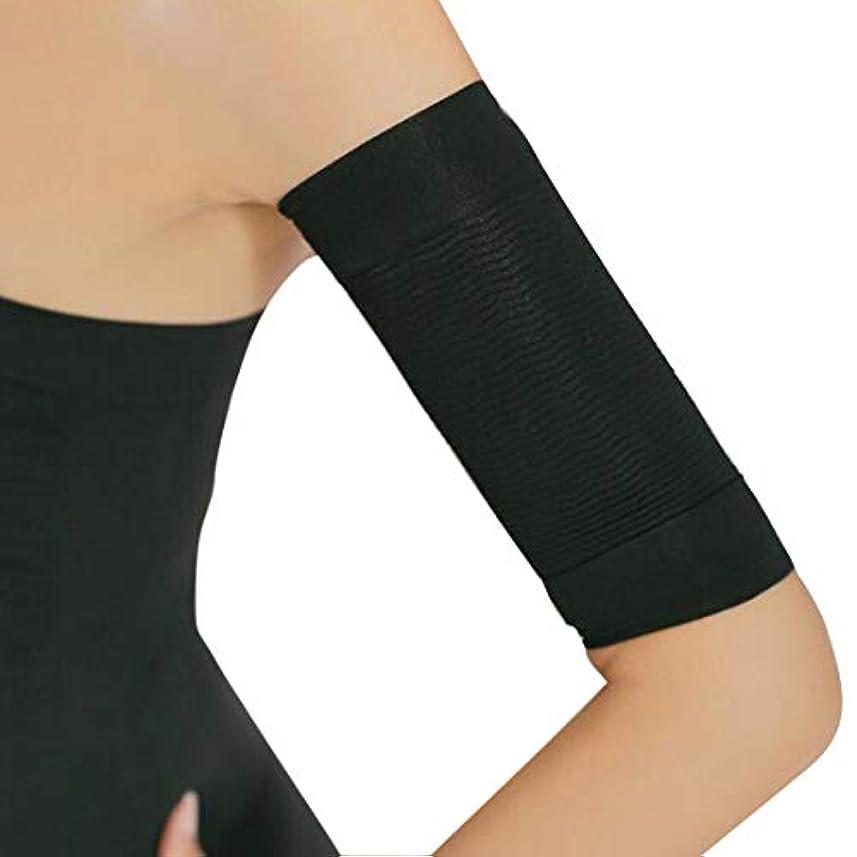 二の腕シェイパー 二の腕 サポーター 引き締め 美腕 痩せ 女性 サウナ アッパーアーム スリム 上腕 制御 シェイプ スリーブラップ 腕 引き締め サポーター (ブラック)