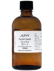 ASH フェンネルスイート エッセンシャルオイル 100ml AEAJ表示基準適合認定精油