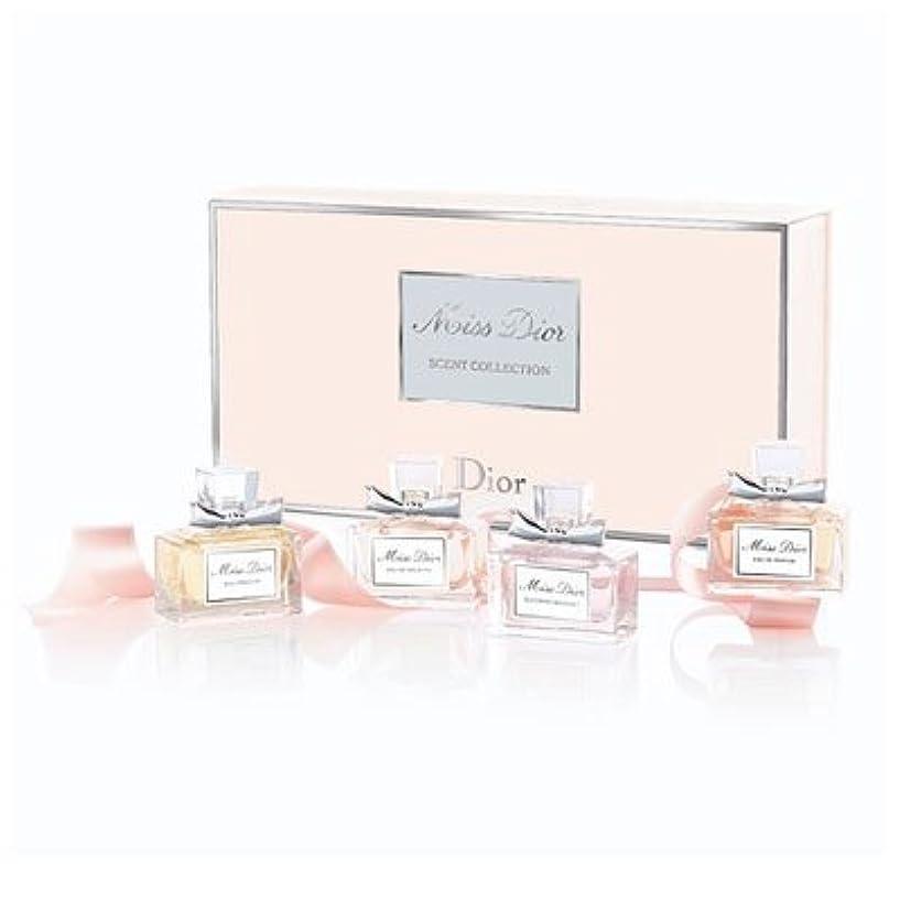 メモデジタル項目Christian Dior クリスチャン ディオール ミス ディオール セント コレクション 5ml x 4 [並行輸入品]