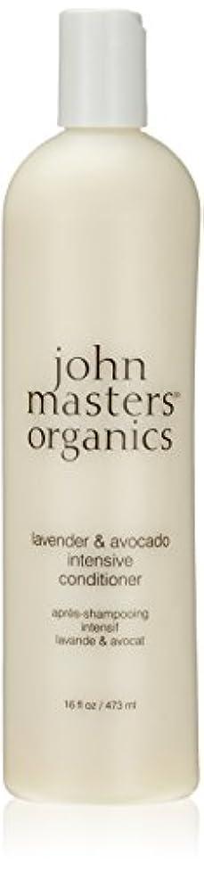 ビルマより良い酸っぱいジョンマスターオーガニック ラベンダー&アボカドインテンシブコンディショナースリムビッグ 473ml