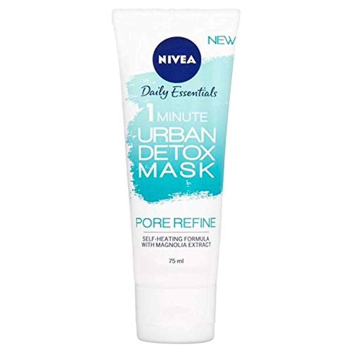 エンジン苦悩傑作[Nivea] ニベア都市皮膚1分マスクポアリファイン75ミリリットル - Nivea Urban Skin 1 Minute Mask Pore Refine 75ml [並行輸入品]