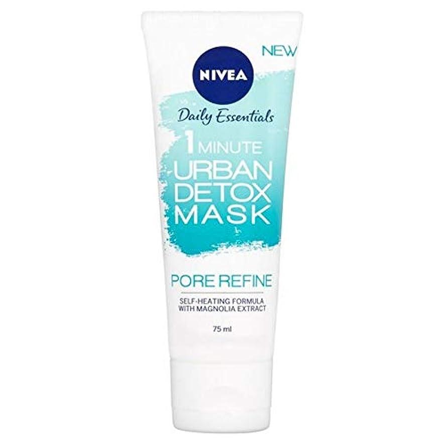 木材項目シロナガスクジラ[Nivea] ニベア都市皮膚1分マスクポアリファイン75ミリリットル - Nivea Urban Skin 1 Minute Mask Pore Refine 75ml [並行輸入品]