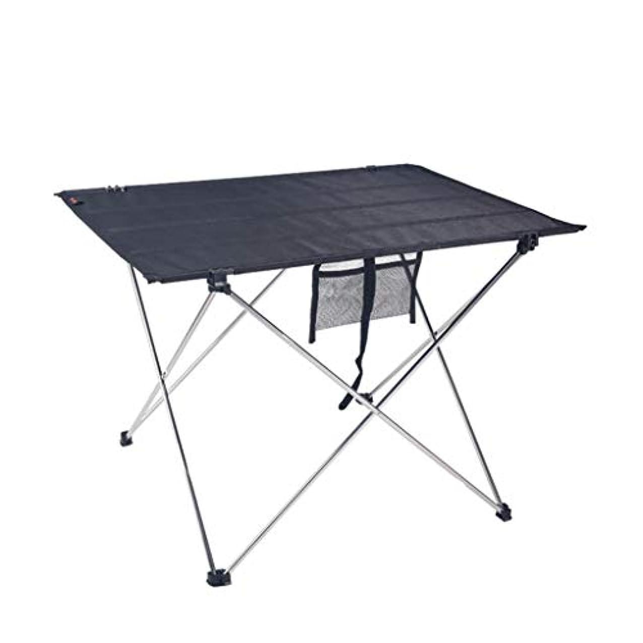 ボスのために鎮痛剤折りたたみ式テーブル アウトドア 屋外折りたたみテーブルポータブルアルミピクニックテーブル釣りバーベキューテーブル 折りたたみ式テーブル