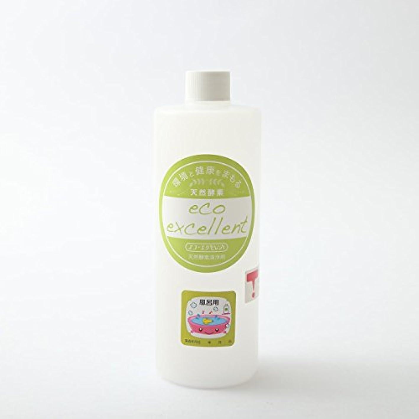 彫刻引く剪断天然酵素洗浄剤 エコエクセレント風呂用