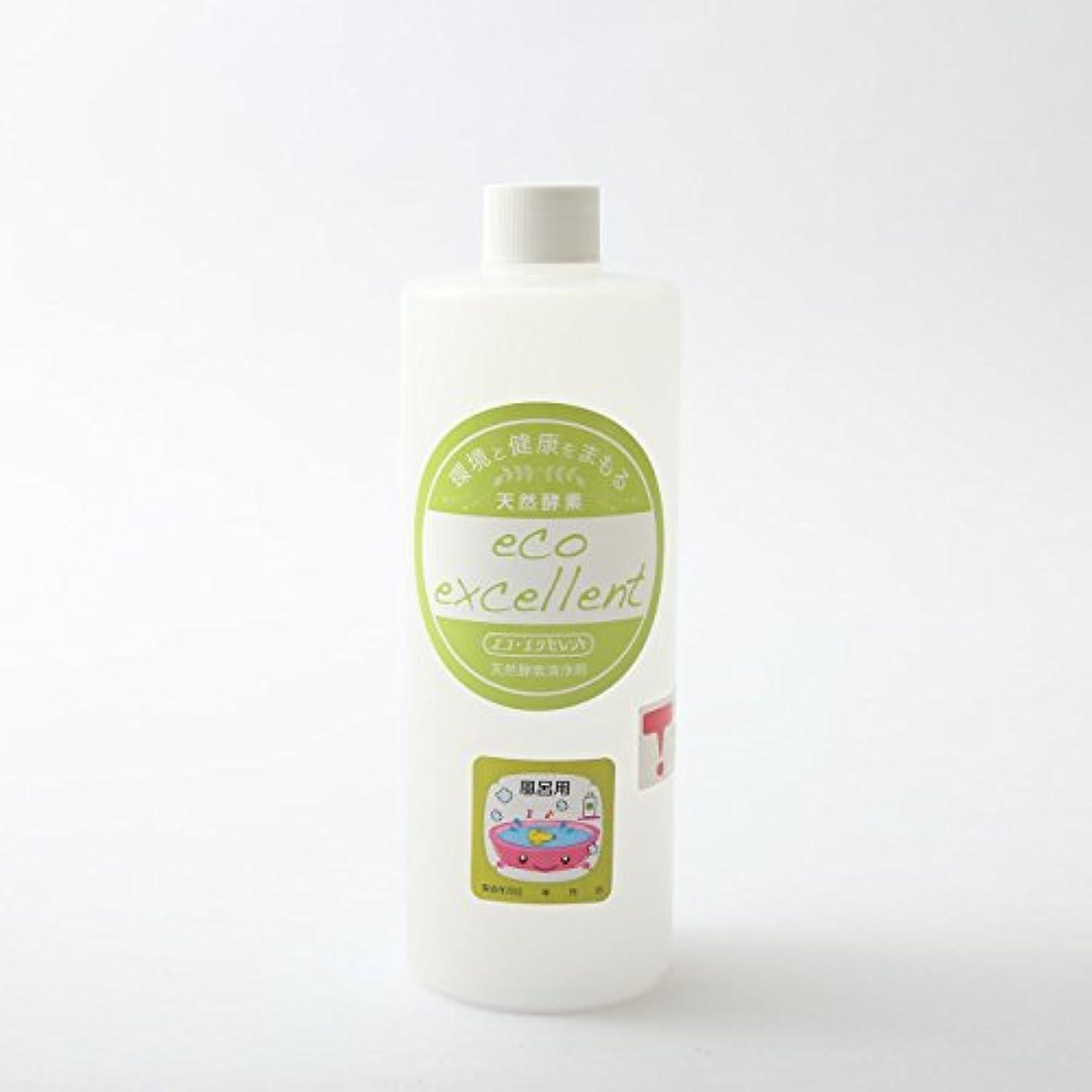 キリン下ドラフト天然酵素洗浄剤 エコエクセレント風呂用