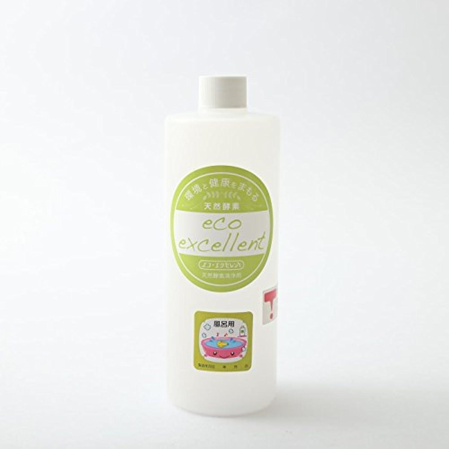 無視広告する恐怖症天然酵素洗浄剤 エコエクセレント風呂用