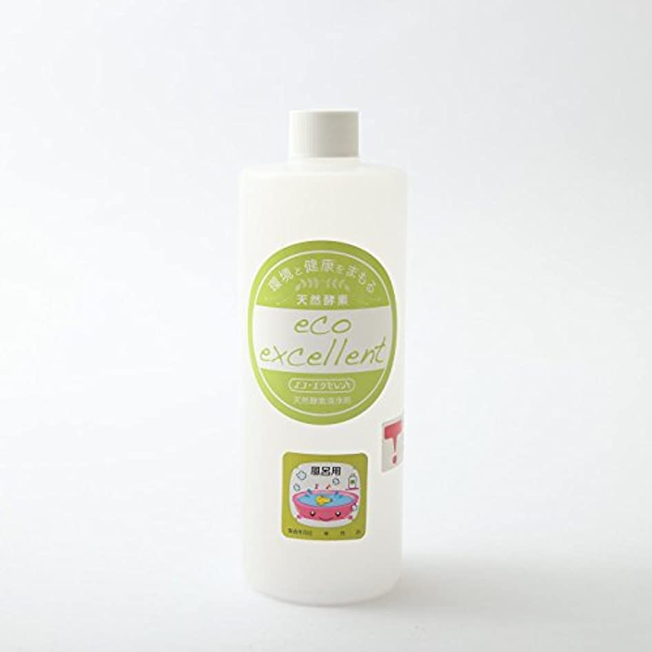 管理ボルト聴覚天然酵素洗浄剤 エコエクセレント風呂用