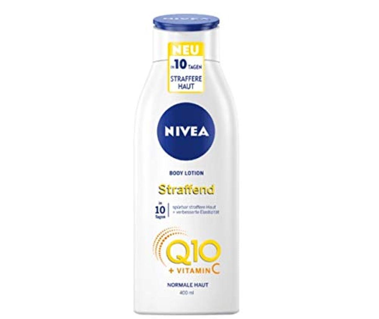 疼痛暗記する嘆くニベア Nivea Q10 ビタミンC ボディーローション 400ml [並行輸入品]