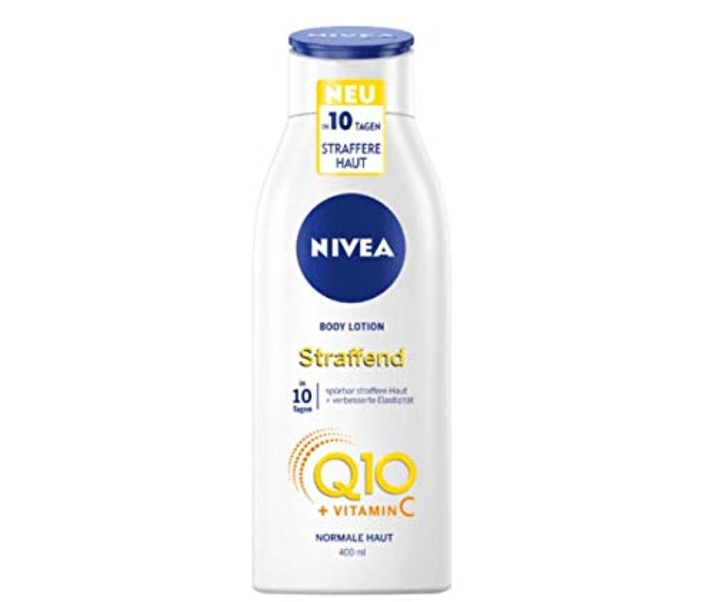 ネクタイ化学薬品免疫ニベア Nivea Q10 ビタミンC ボディーローション 400ml [並行輸入品]