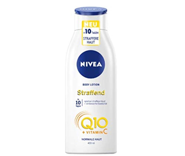 わずかにオークランド休眠ニベア Nivea Q10 ビタミンC ボディーローション 400ml [並行輸入品]