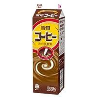 雪印コーヒーに関連した画像-05