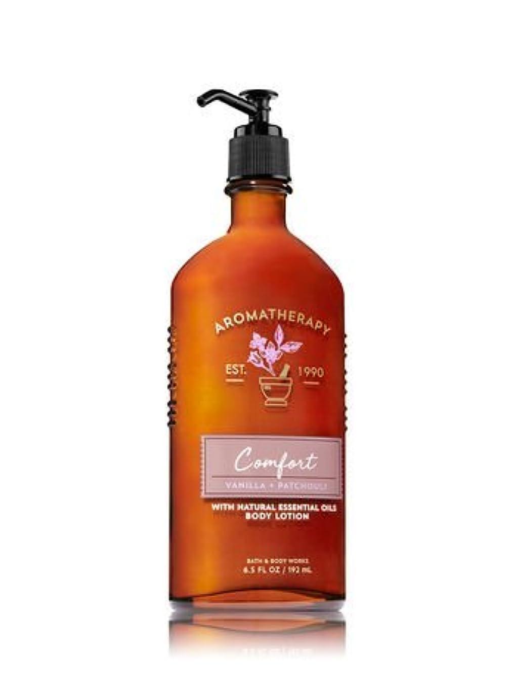 契約膨らませる周囲【Bath&Body Works/バス&ボディワークス】 ボディローション アロマセラピー コンフォート バニラパチョリ Body Lotion Aromatherapy Comfort Vanilla Patchouli...