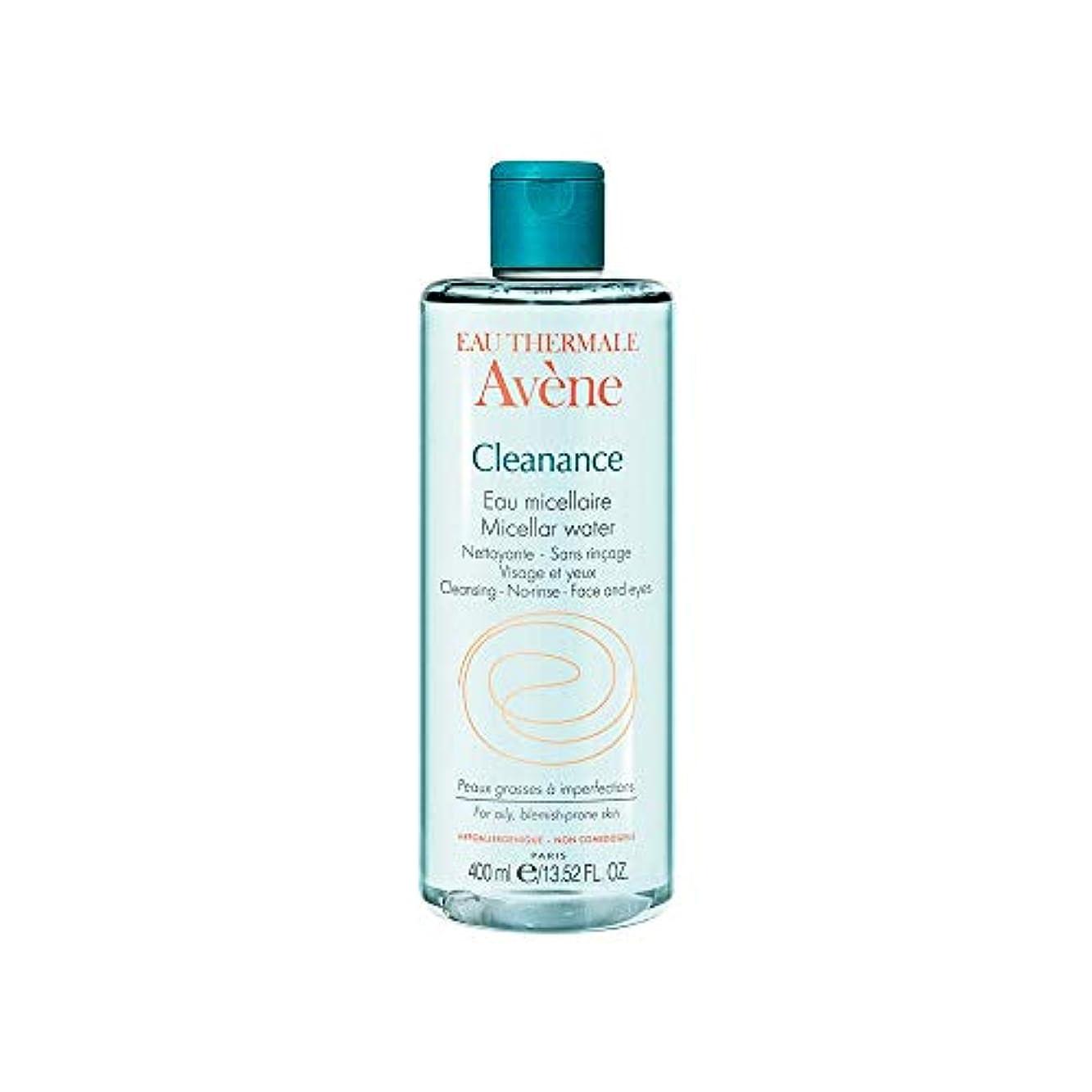 英語の授業があります調整可能言い聞かせるアベンヌ Cleanance Micellar Water (For Face & Eyes) - For Oily, Blemish-Prone Skin 400ml/13.52oz並行輸入品