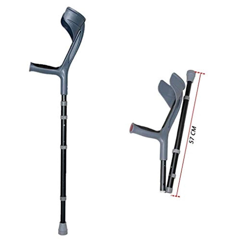 間違い包囲女の子超軽量アルミ合金松葉杖肘松葉杖折りたたみ式高さ調節可能コンフォートハンドルグレーケインウォーカー (Color : Gray1pcs)