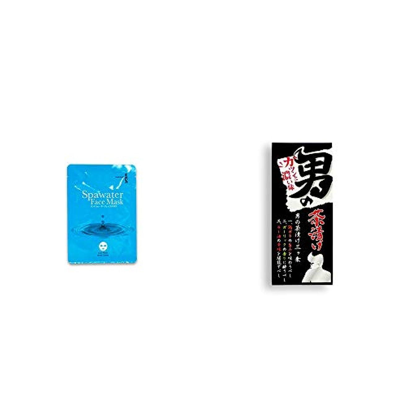 文字通り百年余剰[2点セット] ひのき炭黒泉 スパウォーターフェイスマスク(18ml×3枚入)?男の茶漬け(4.8g×8袋)