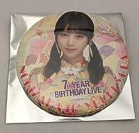 乃木坂46 7th YEAR BIRTHDAY LIVE ランダム缶バッジ グッズ購入特典 与田祐希