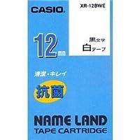 (まとめ)カシオ NAME LAND 抗菌テープ12mm×5.5 白/黒文字 XR-12BWE 1個【×5セット】