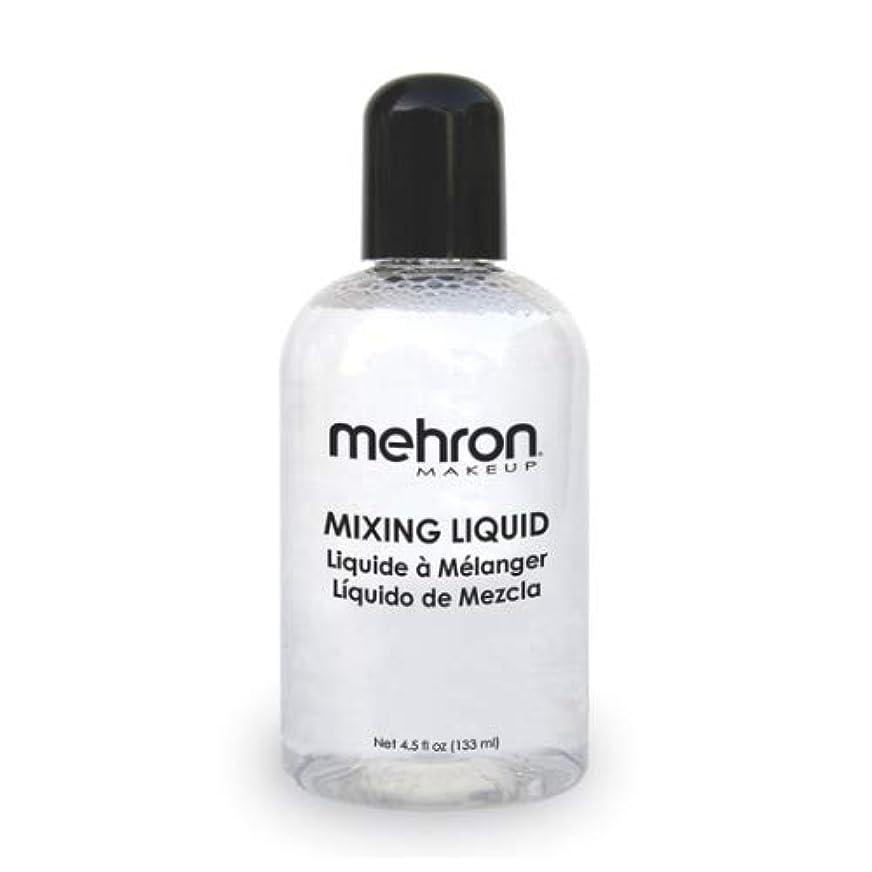 組み立てるパノラマリーフレットMEHRON Mixing Liquid - 4.5 oz (3 Pack) (並行輸入品)
