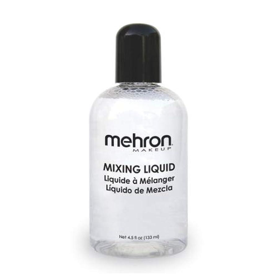 横新鮮なスマイルMEHRON Mixing Liquid - 4.5 oz (3 Pack) (並行輸入品)