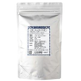 バターミルクパウダー / 200g TOMIZ(富澤商店) スキムミルク・乳加工品 その他乳加工品