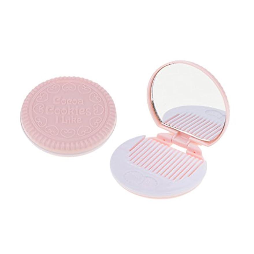 王朝失われた踊り子Baosity 2個入 メイクアップミラー 化粧ミラー 化粧鏡 コーム ポケットサイズ 可愛い ラウンド 折りたたみ  全4色   - ピンク