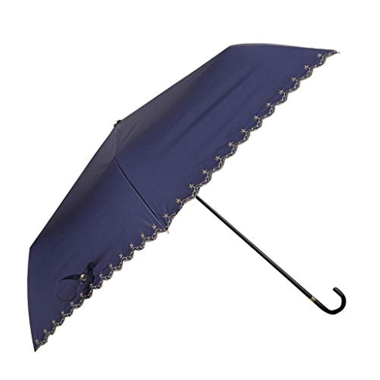 腐敗腹痛彼女自身Mimoonkaka 折りたたみ傘 レディース 超軽量 UVカット率99% 100cm 軽量 日傘 折りたたみ コンパクト 梅雨対策 晴雨兼用 紫外線対策 収納ポーチ付き
