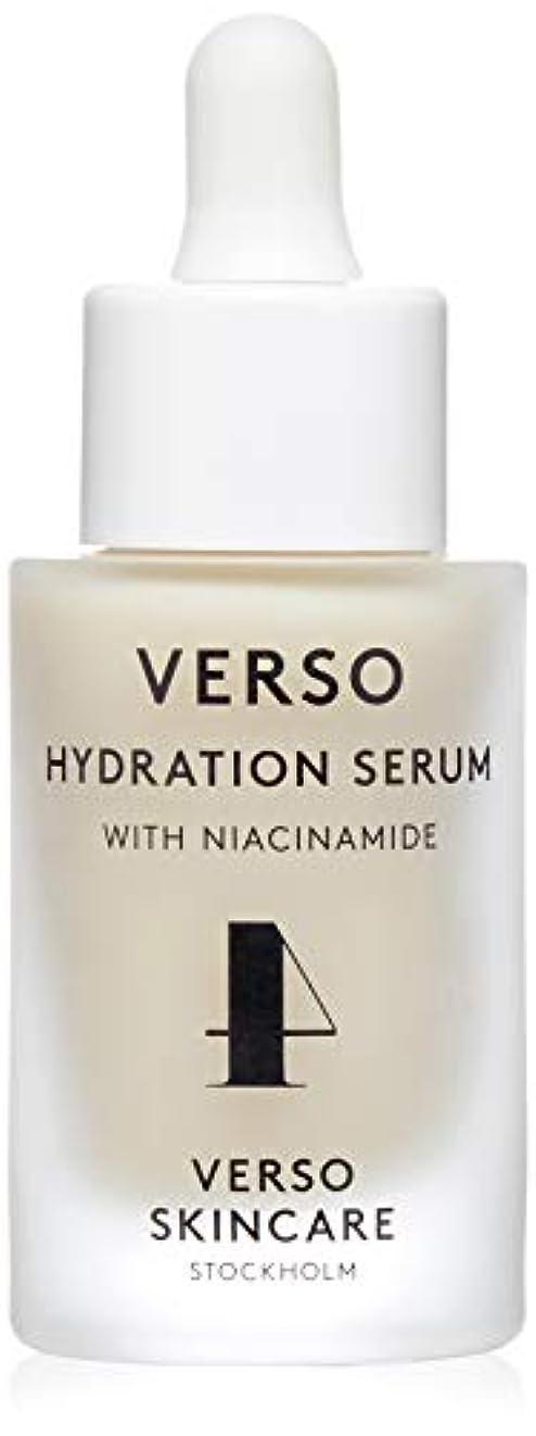 ぬいぐるみ嵐の施しVERSO Hydration Serum 30ml/1oz並行輸入品