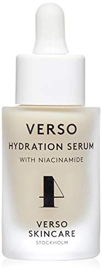 ジョグエトナ山目の前のVERSO Hydration Serum 30ml/1oz並行輸入品
