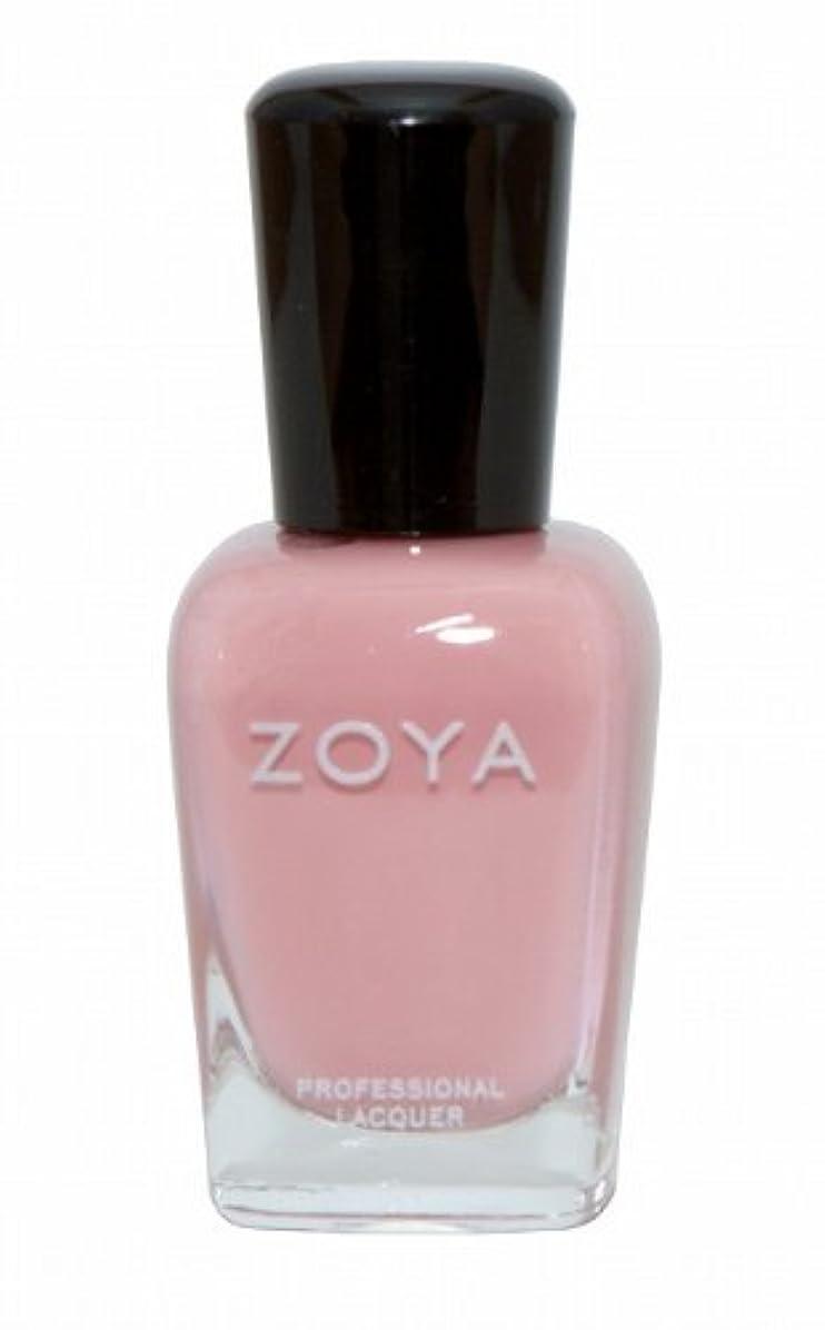 終了するビリーヤギ細胞[Zoya] ZP244 ミア[並行輸入品][海外直送品]
