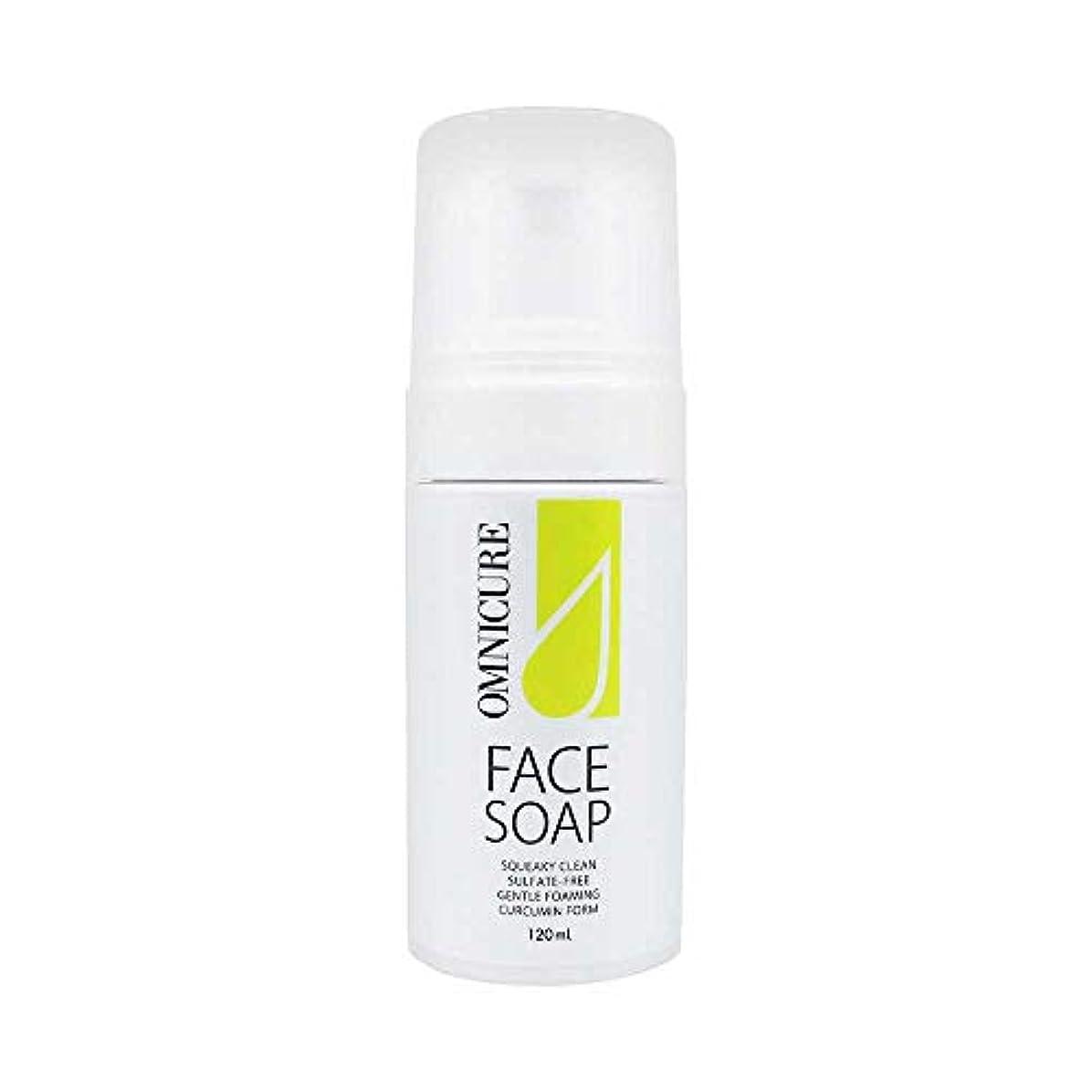 除去実際不平を言うオムニキュア フェイスソープ 泡洗顔 お肌の調子を整える洗顔フォーム 弱酸性 敏感肌 驚きの保湿力 乾燥肌におすすめ