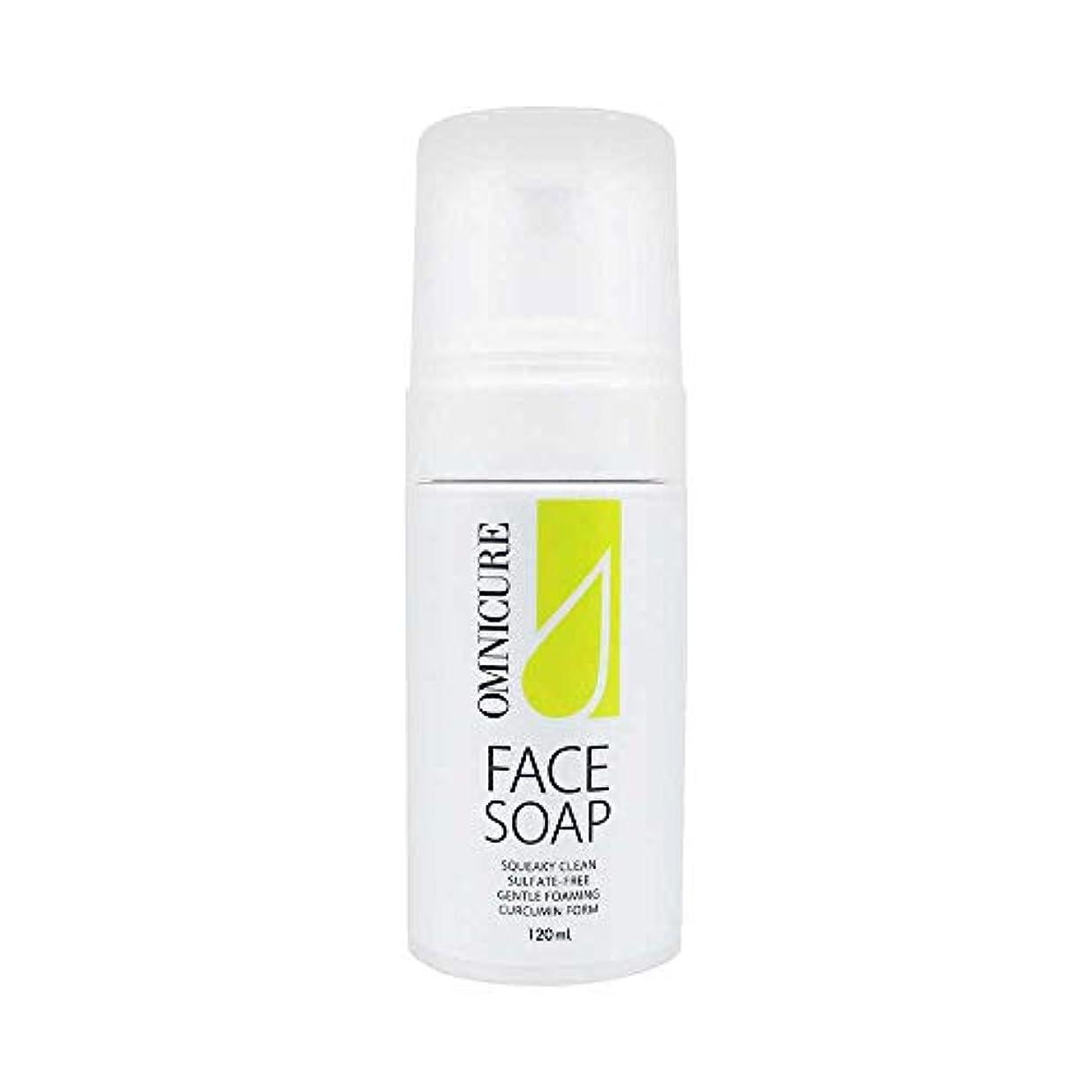宇宙の排除する反響するオムニキュア フェイスソープ 泡洗顔 お肌の調子を整える洗顔フォーム 弱酸性 敏感肌 驚きの保湿力 乾燥肌におすすめ
