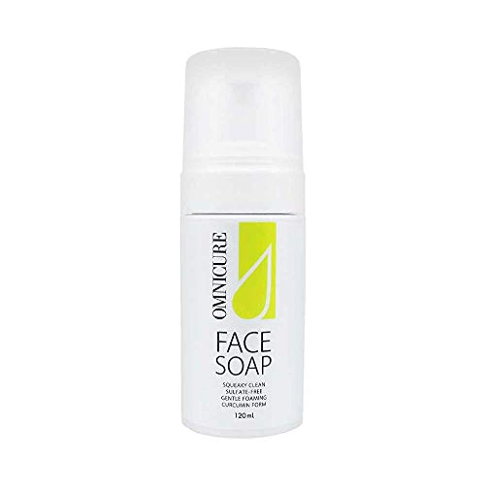 要求エピソードオムニキュア フェイスソープ 泡洗顔 お肌の調子を整える洗顔フォーム 弱酸性 敏感肌 驚きの保湿力 乾燥肌におすすめ