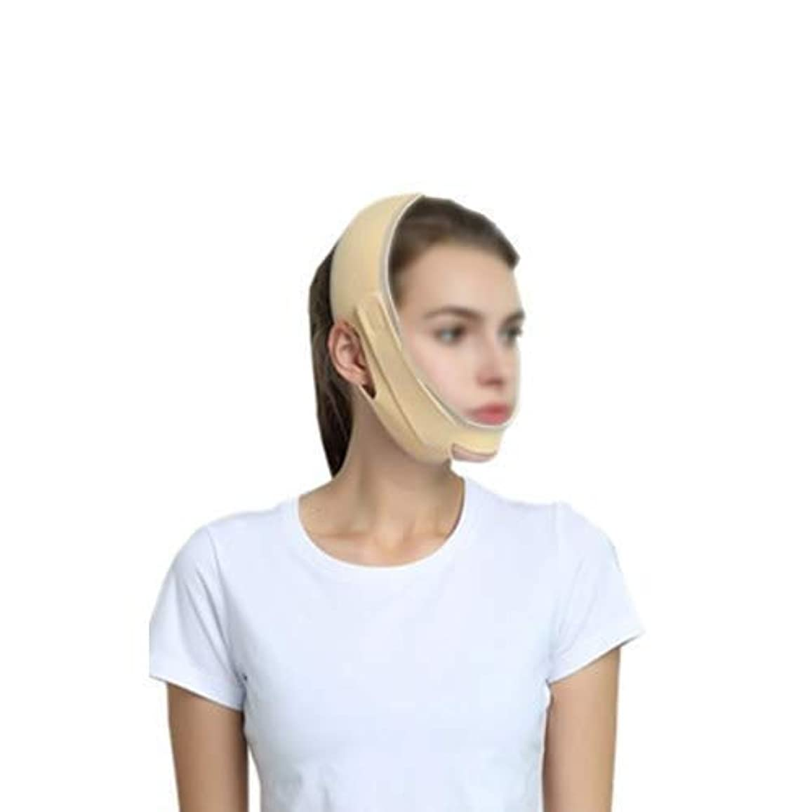 信条迫害する病的フェイスリフトマスクフェイスアンドネックリフトポストエラスティックスリーブ下顎骨セットフェイスアーティファクトVフェイスフェイシャルフェイスバンドルダブルチンマスクブラックフェイスアーティファク(色:A)