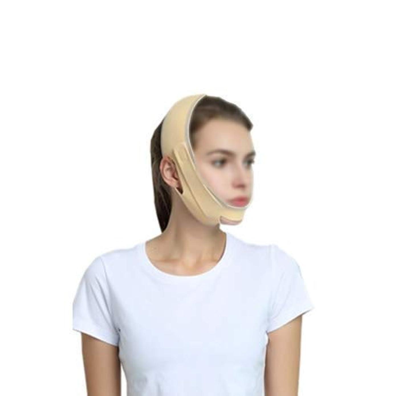 エンディングアジア夏フェイスリフトマスクフェイスアンドネックリフトポストエラスティックスリーブ下顎骨セットフェイスアーティファクトVフェイスフェイシャルフェイスバンドルダブルチンマスクブラックフェイスアーティファク(色:A)