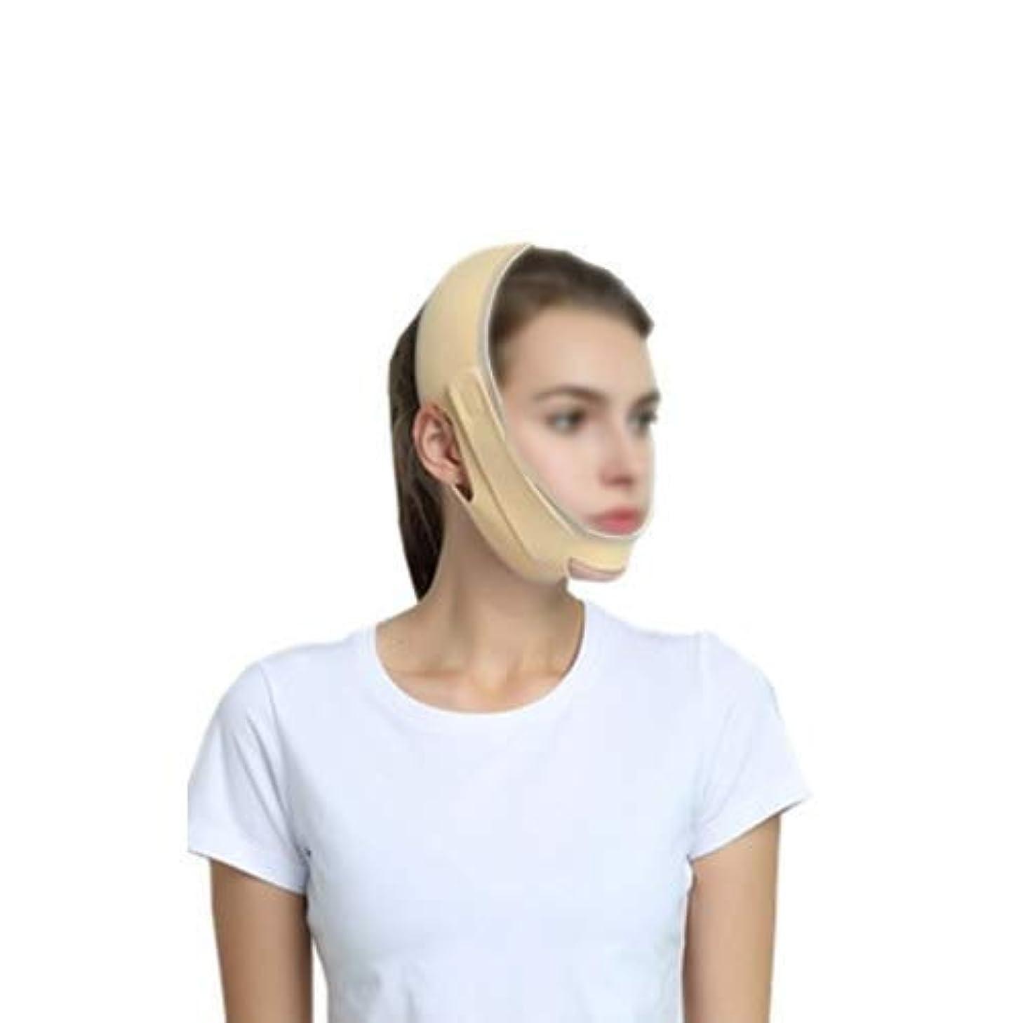プラスチック予防接種シリアルフェイスリフトマスクフェイスアンドネックリフトポストエラスティックスリーブ下顎骨セットフェイスアーティファクトVフェイスフェイシャルフェイスバンドルダブルチンマスクブラックフェイスアーティファク(色:A)