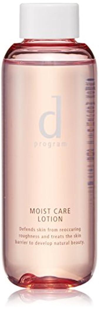 理容室プロペラ給料d プログラム モイストケア ローション W (薬用化粧水) (つけかえ用レフィル) 125mL 【医薬部外品】