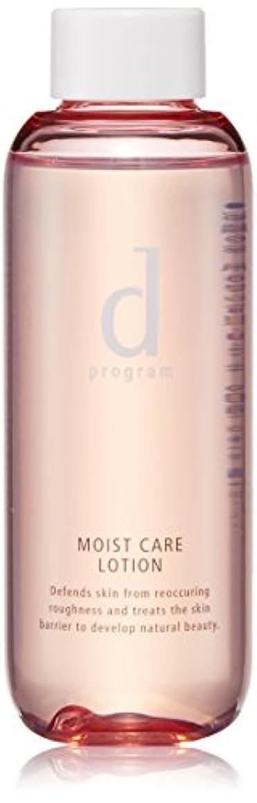 ブラインド慢性的迷彩d プログラム モイストケア ローション W (薬用化粧水) (つけかえ用レフィル) 125mL 【医薬部外品】