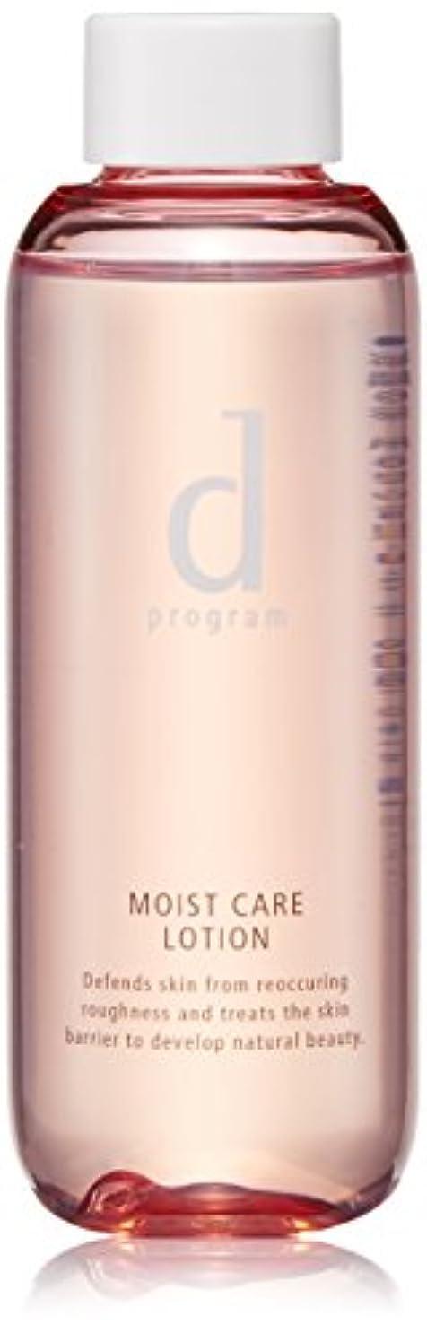 最小化する満たす特権d プログラム モイストケア ローション W (薬用化粧水) (つけかえ用レフィル) 125mL 【医薬部外品】