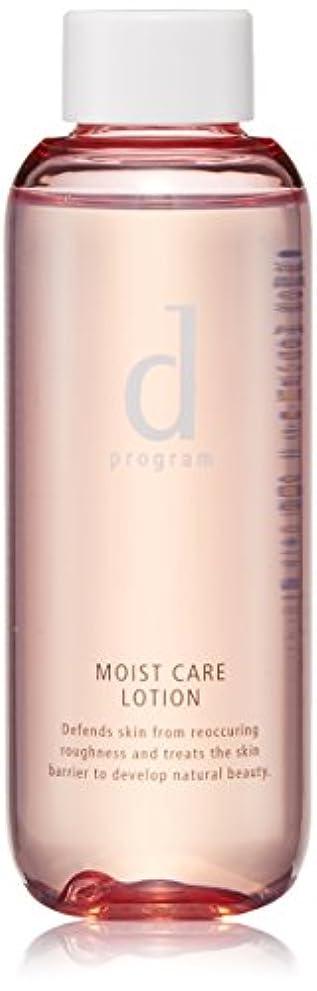 d プログラム モイストケア ローション W (薬用化粧水) (つけかえ用レフィル) 125mL 【医薬部外品】