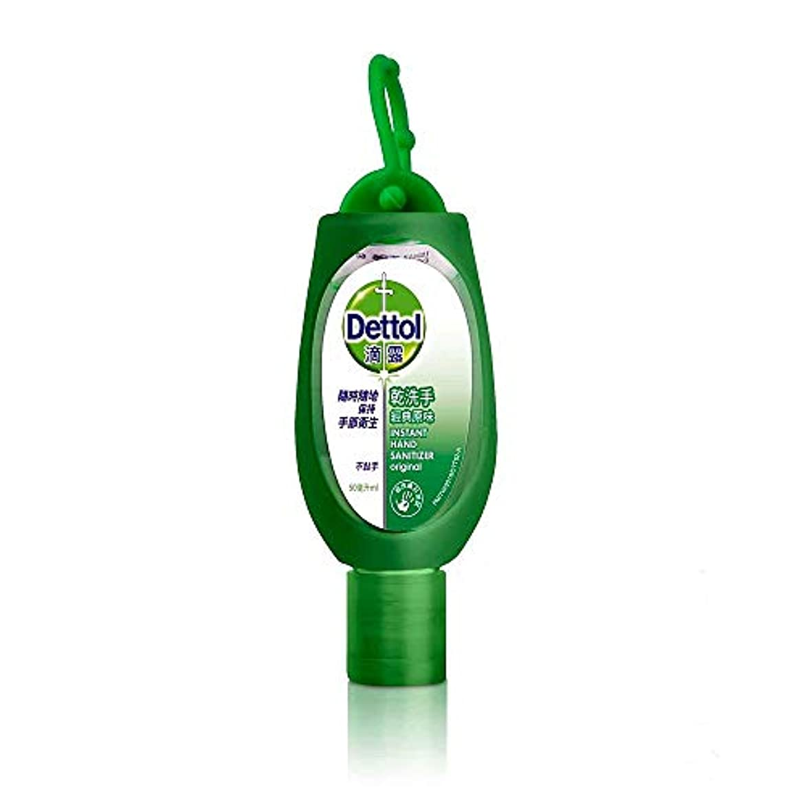 真夜中さわやか空中Dettol 50ml-防止細菌からの新鮮な液体石鹸、99.9%。石鹸や水なし