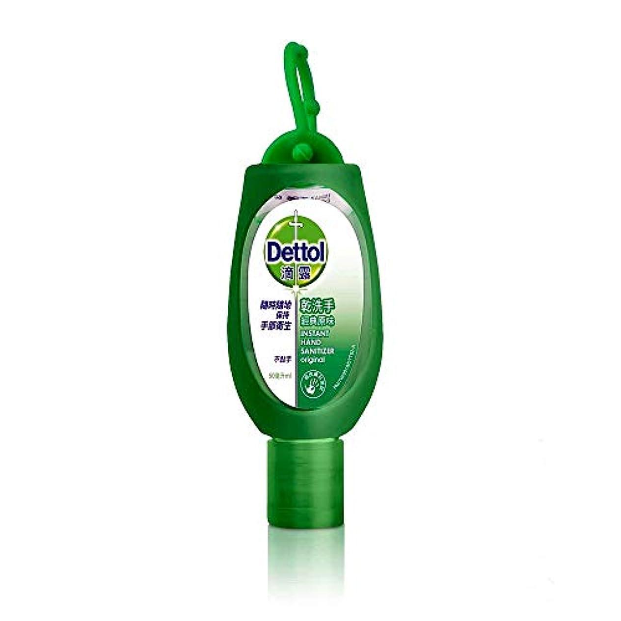 ファントム長さ文字Dettol 50ml-防止細菌からの新鮮な液体石鹸、99.9%。石鹸や水なし