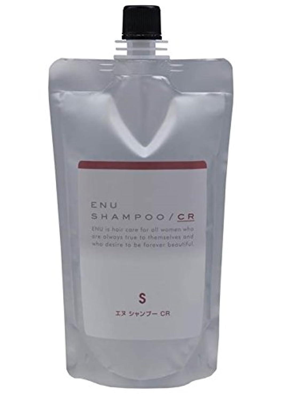 アレルギーシェード人生を作る中野製薬  ENU エヌ シャンプー CR レフィル 400ml