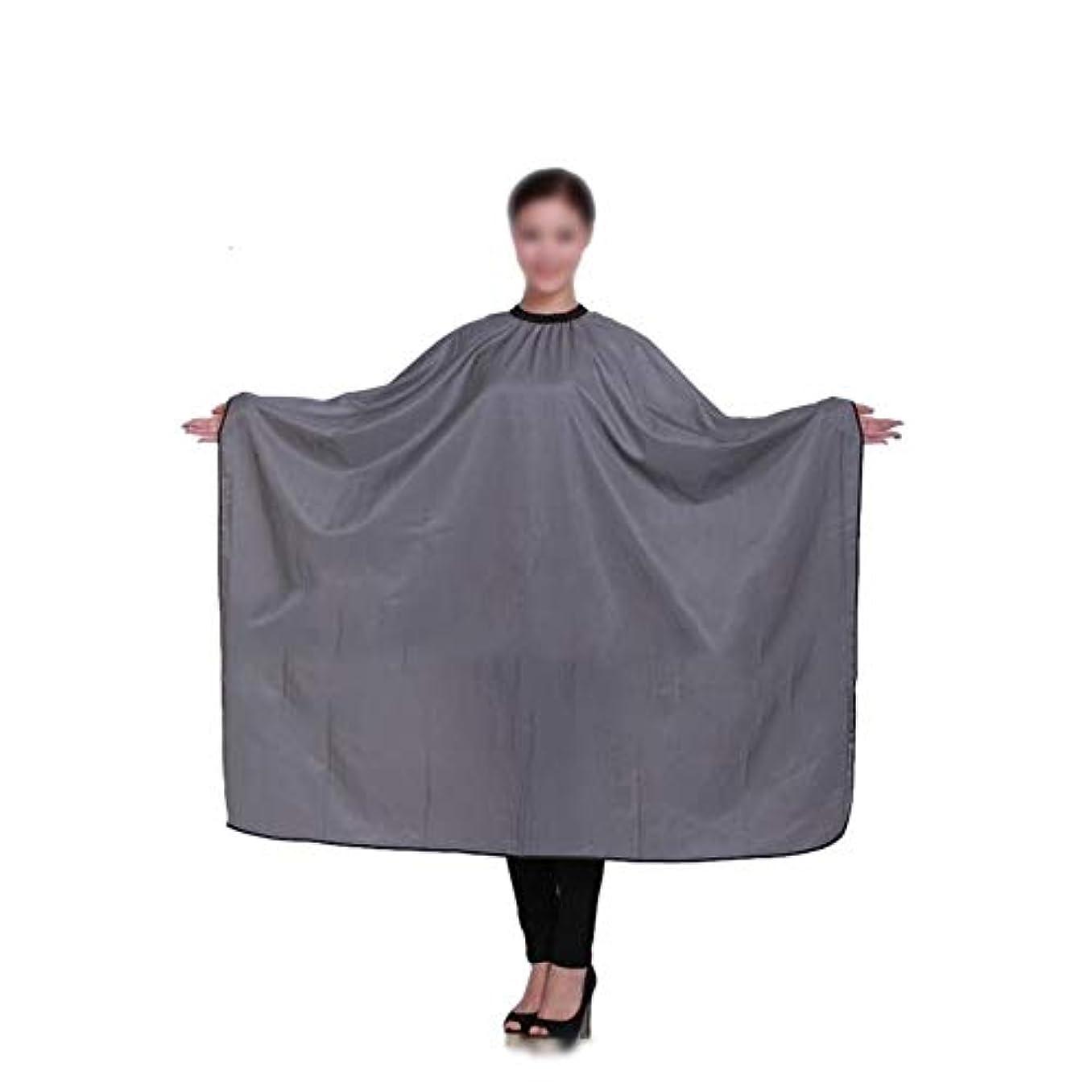 クモブレス論争的サロンヘアカットエプロンヘアカット防水布スタイリングガウングレー モデリングツール