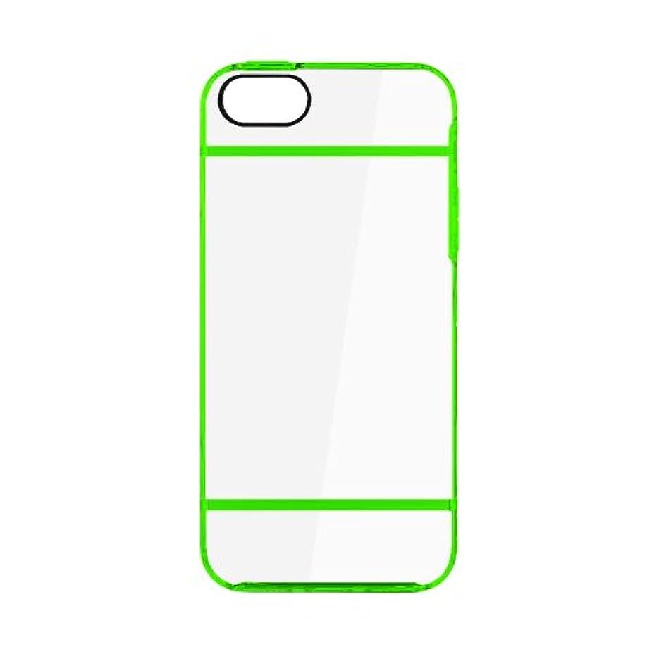 援助するナラーバー革新Pinlo iPhone5/5S用ケース Rainbow グリーン IP5RBWGN