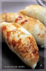 鶏皮餃子 1kg 40個入り 業務用 冷凍品