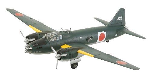 1/48 傑作機シリーズ No.110 一式陸上攻撃機11型 山本長官搭乗機 61110
