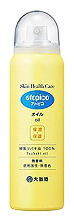 重要シェルターチーズアトピコ SHCオイル スプレー 90g